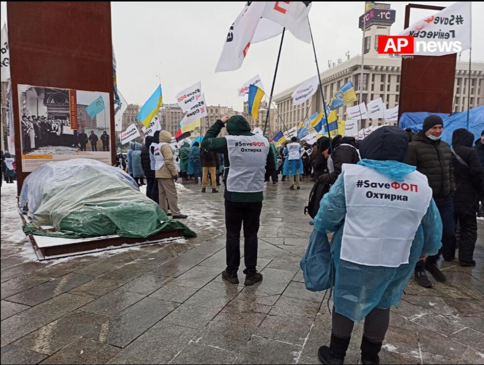 SaveФОП: в центрі Києва проходить акція протесту (ФОТО) - фото 2