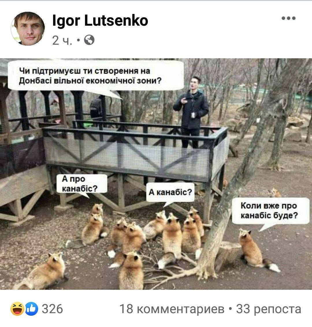 Убитая Эрика и детские анкеты: соцсети не унимаются из-за народного опроса Зеленского - фото 12