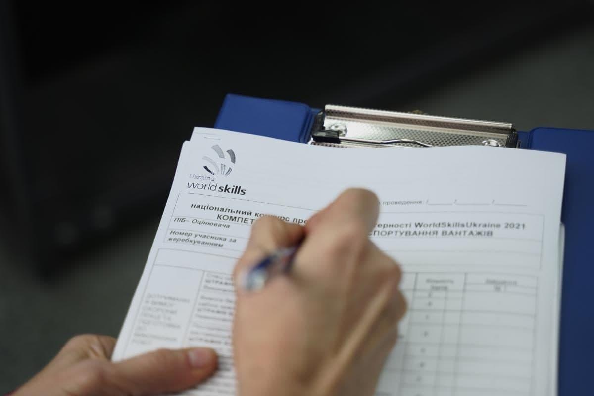 В Украине стартовал конкурс рабочих профессий WorldSkills  - фото 7