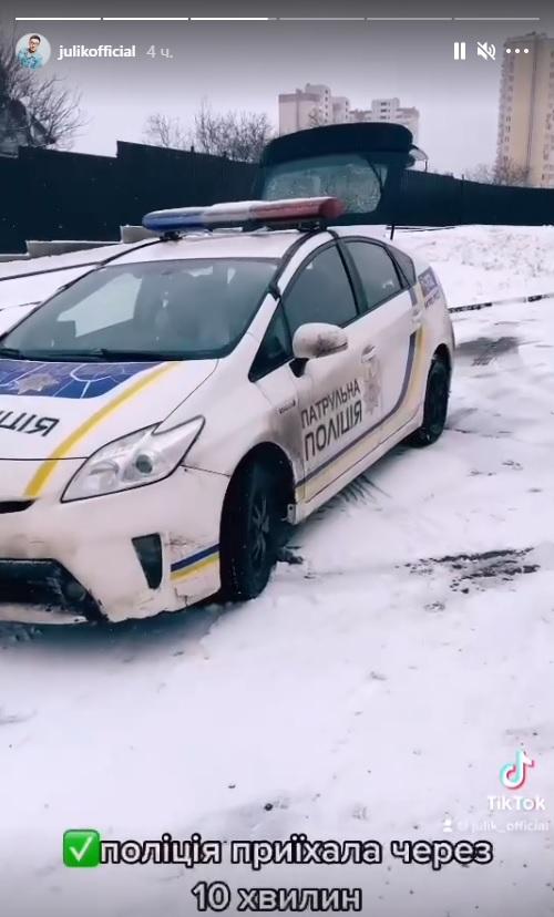 Известный украинский шоумен попал в аварию: что известно  - фото 3