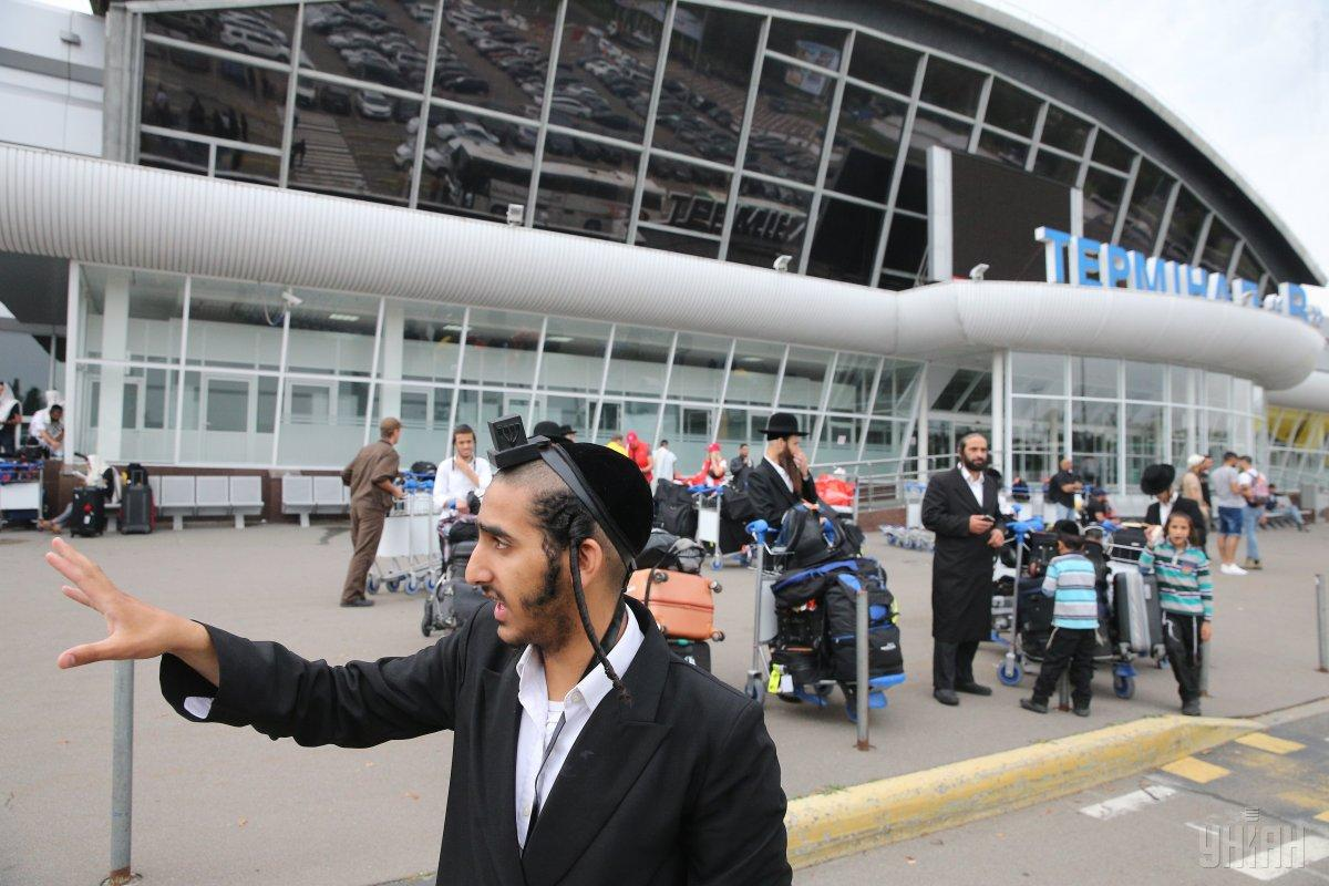 "Результат пошуку зображень за запитом ""хасиди в аеропорту  бориспіль"""