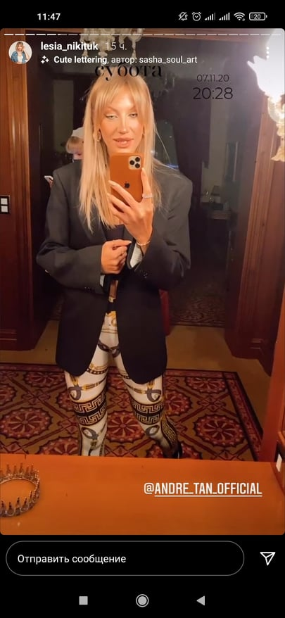 В леггинсах за 500 евро: Леся Никитюк удивила новым образом - фото 3