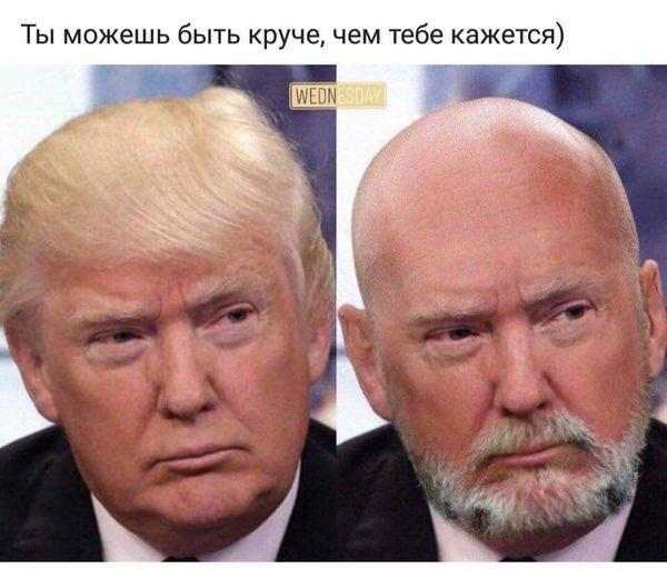 В сети бурно обсуждают Трампа с усами и бородой (Фото) - фото 2