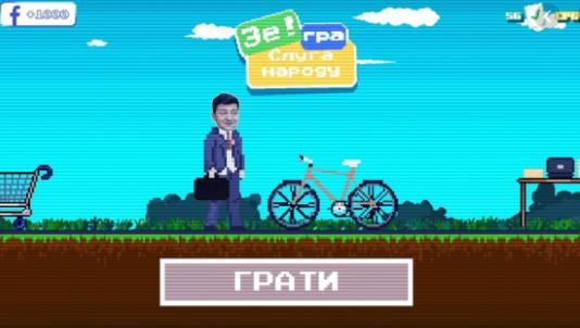 """""""Зрада відміняється"""", - Зеленський виступив зі зверненням, де прояснив свою позицію стосовно Донбасу - Цензор.НЕТ 563"""