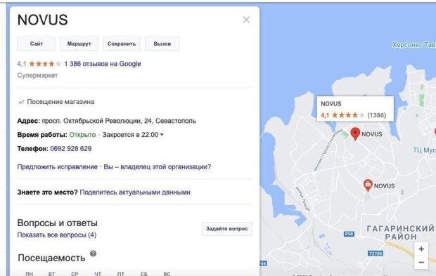 Сеть супермаркетов Novus попала в очередной крупный скандал, - СМИ - фото 2