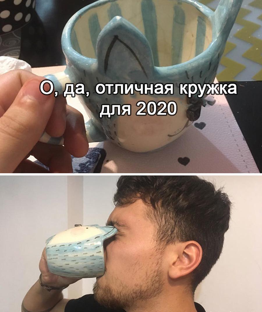 Лучшие мемы уходящего 2020 года - а напоследок улыбнитесь - фото 7