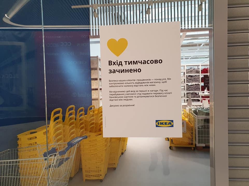 IKEA открывает первый магазин в Киеве: появились фото  - фото 5