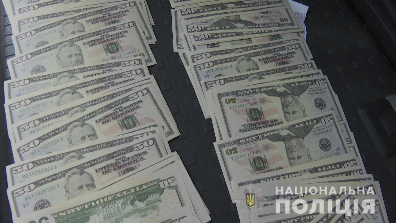 Полиция АР Крым и Департамент уголовного розыска НПУ ликвидировали международный канал поставки фальшивых долларов. Детали операции - фото 3