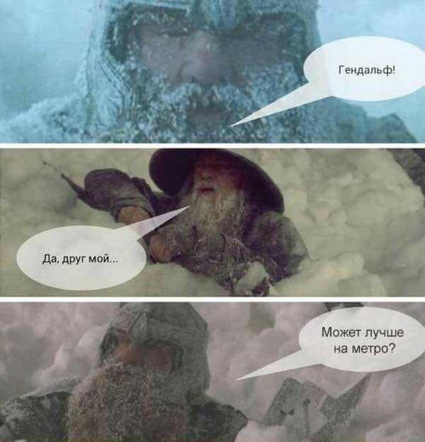 Найсмішніші меми про погіршення погоди в Україні (Фото) - фото 6