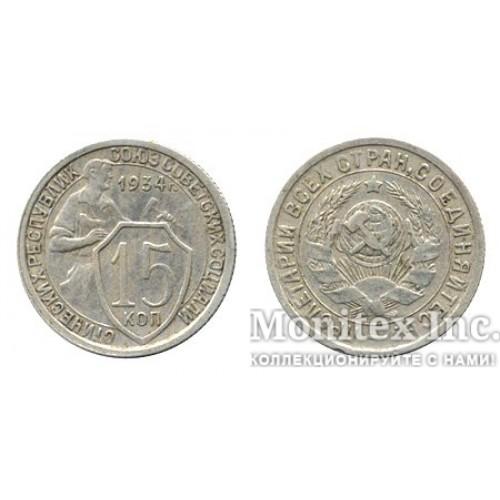 Монети із СРСР готові купувати за сотні тисяч гривень: які та як виглядають - фото 3