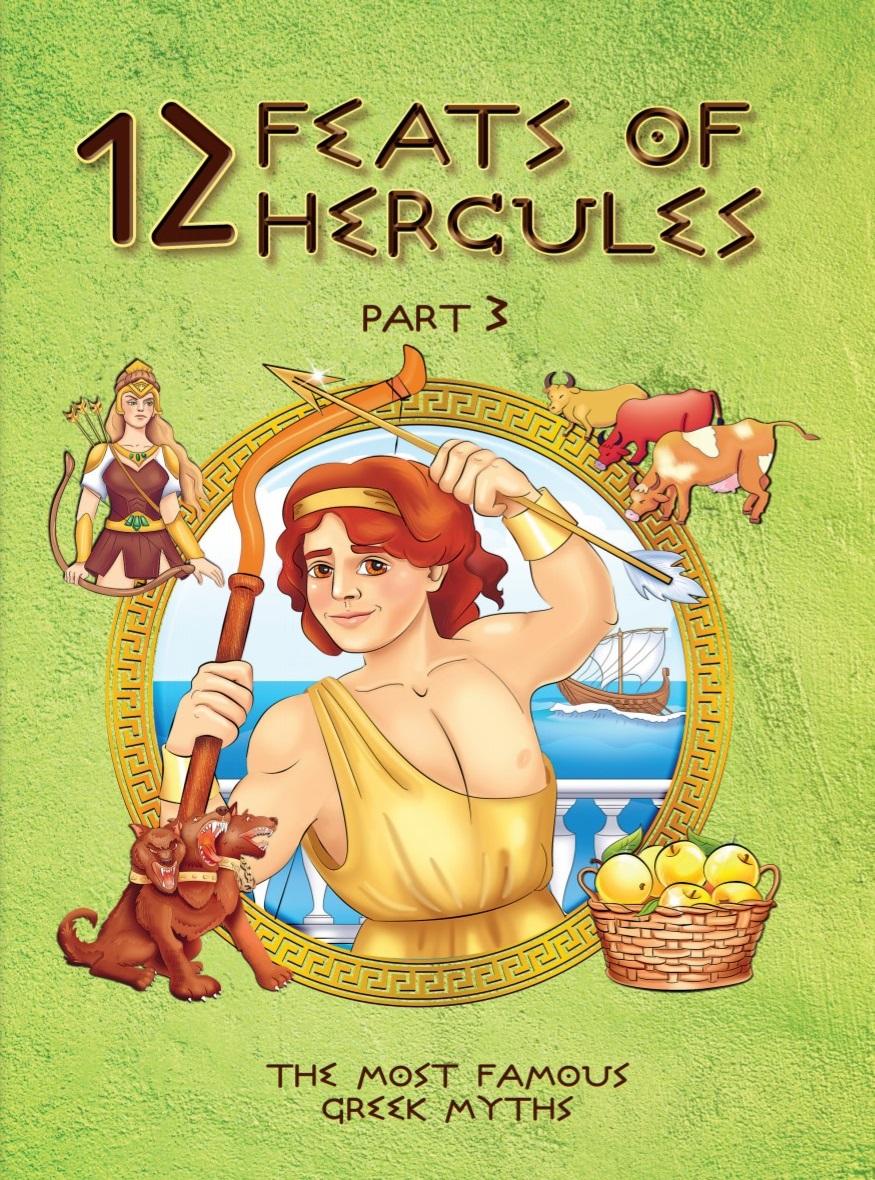 Издательство «Масави» презентовало детские книги о подвигах легендарного Геракла - фото 4