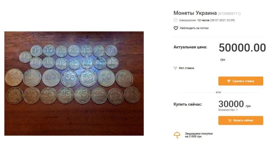 В Украине за некоторые монеты платят 160 тыс. грн: какие копейки искать (ФОТО)  - фото 3