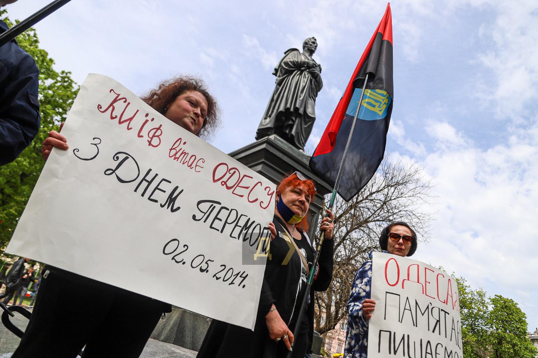 Годовщина событий 2 мая: в Одессе состоялся «Марш защитников города» (ФОТО) - фото 6