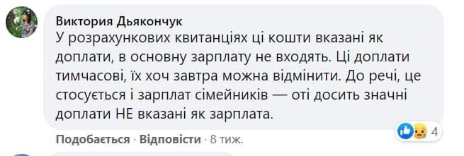 Год в министерском кресле: пять достижений и провалов Максима Степанова - фото 4