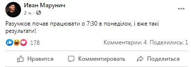 Гроб, Дубинский и Медведчук: соцсети бурно реагируют на решение о блокировке каналов (ФОТО) - фото 11
