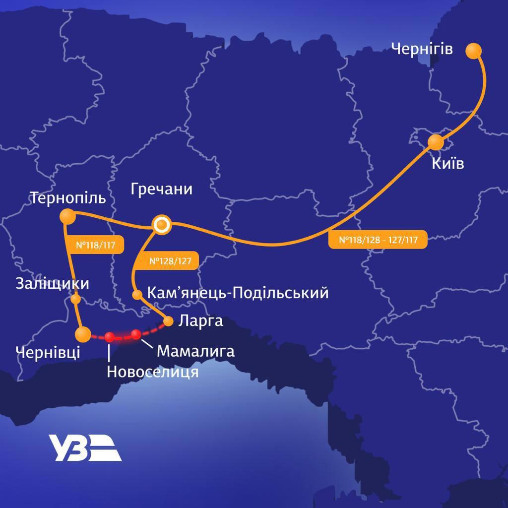 Через карстовий провал на Буковині змінили маршрути поїздів - фото 2