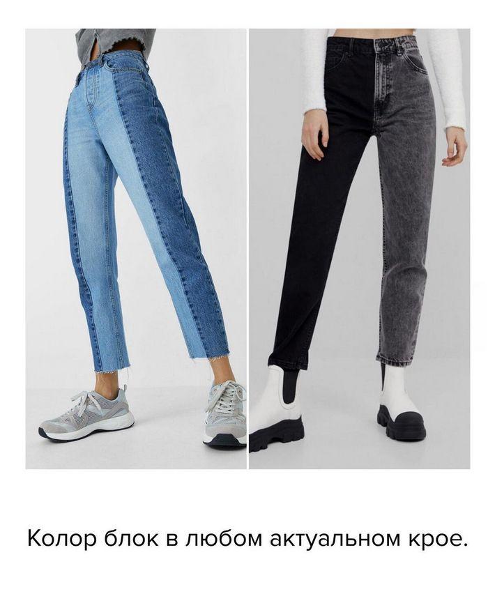 Какие джинсы будут в моде этим летом (ФОТО) - фото 5