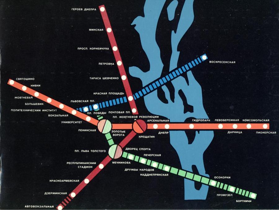 Есть метро на Троещину: как бы могла выглядеть киевская подземка в СССР (ФОТО)  - фото 5