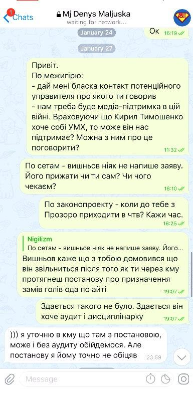 Угода століття на медіа ринку: кому дістанеться конфіскований «Український медіахолдинг» - фото 3