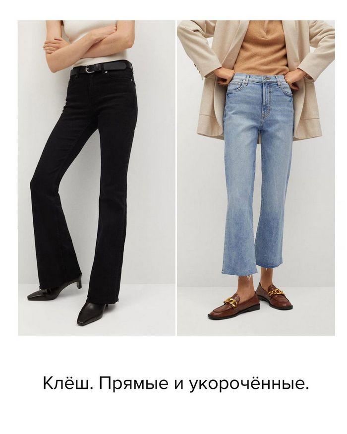 Какие джинсы будут в моде этим летом (ФОТО) - фото 3