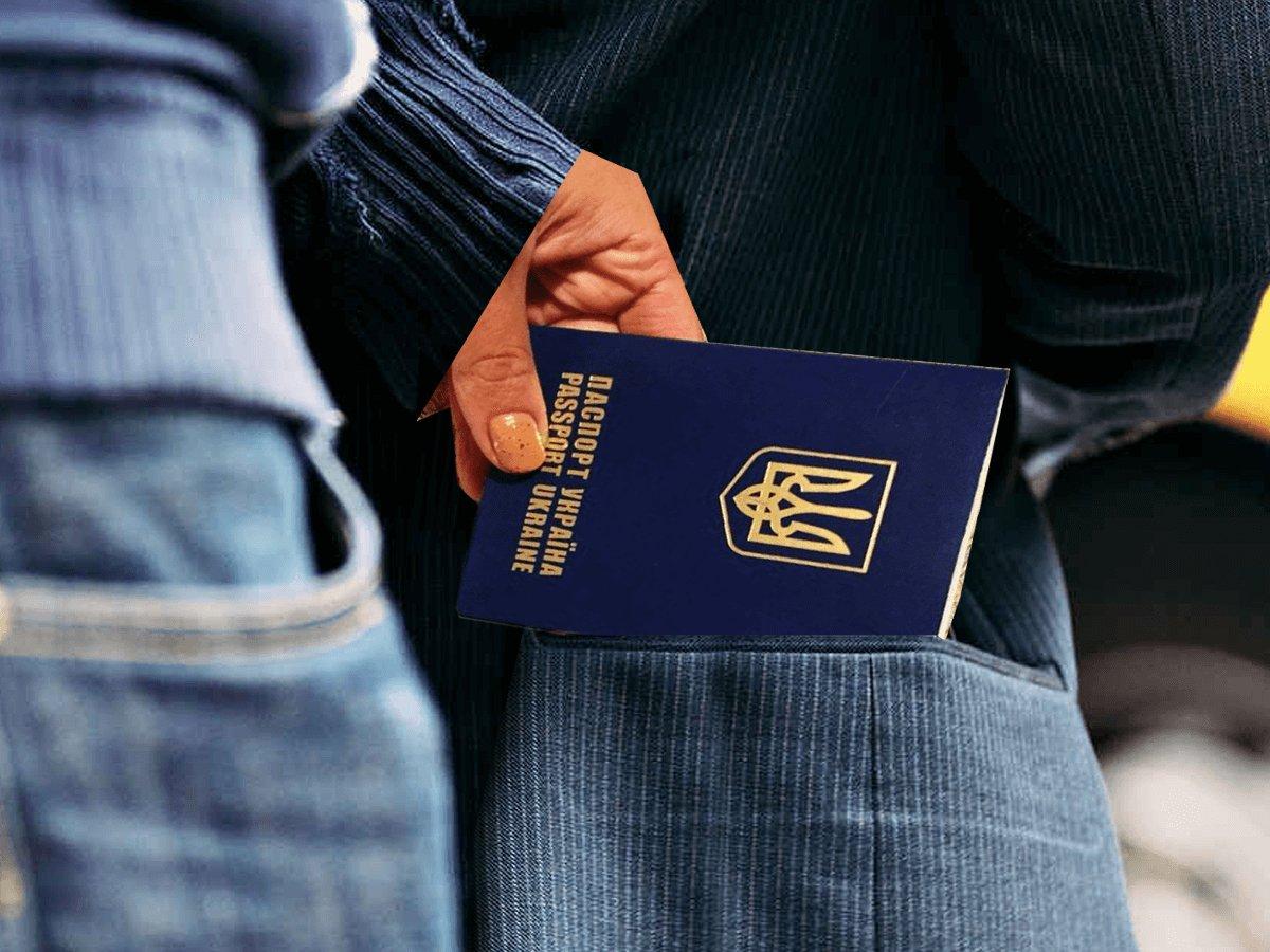 Что делать, если потерял паспорт - фото 5
