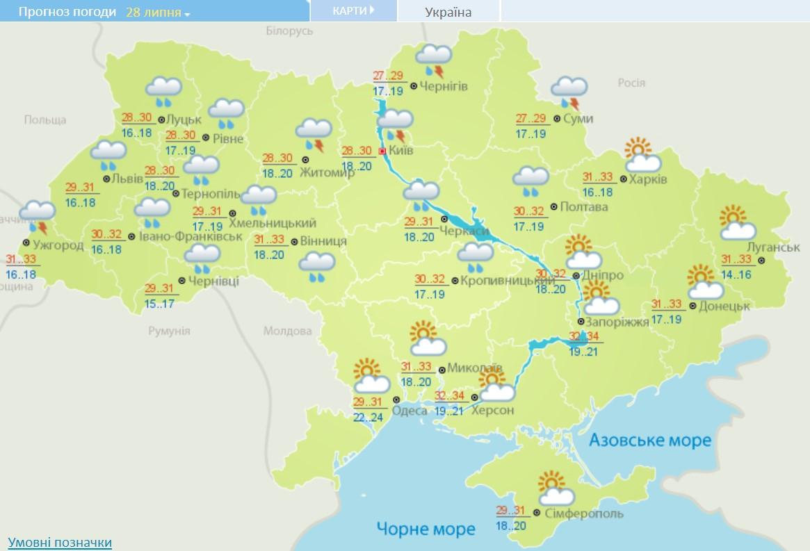 Погода в Украине: в каких областях ожидаются дожди с грозами  - фото 2