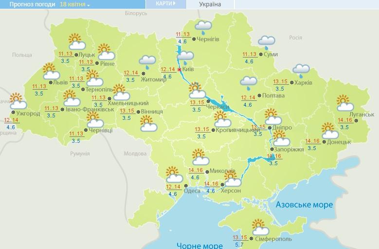 Україну заллє дощами: прогноз Укргідрометцентру - фото 3
