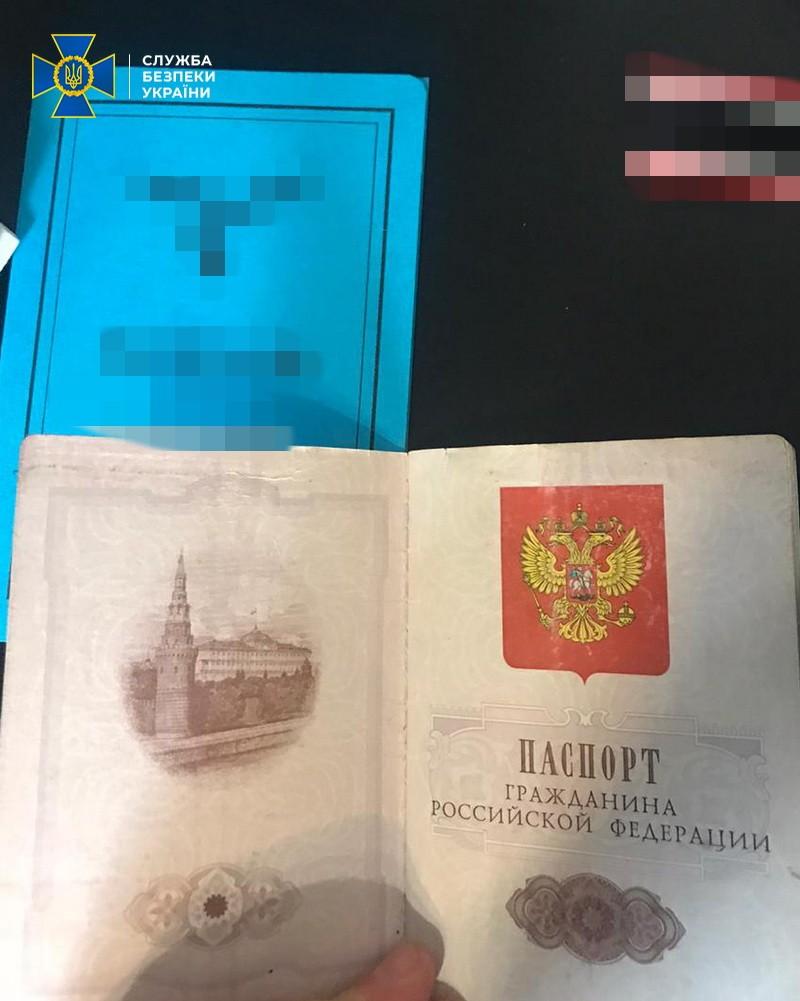 СБУ затримала неонацистів у Харкові та Києві - фото 7