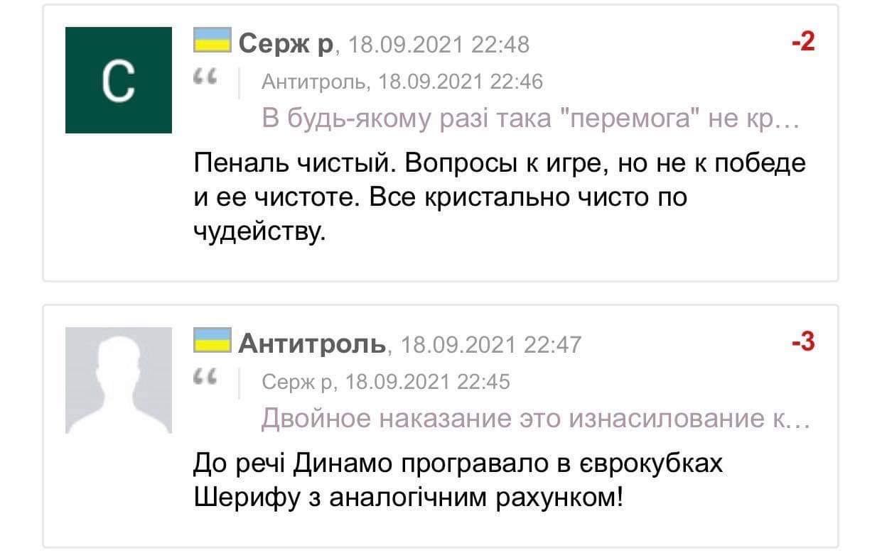 Без прозрачного судейства и системы VAR «Динамо» не видать домашней победы: обзор оценок матча с «Александрией» - фото 3