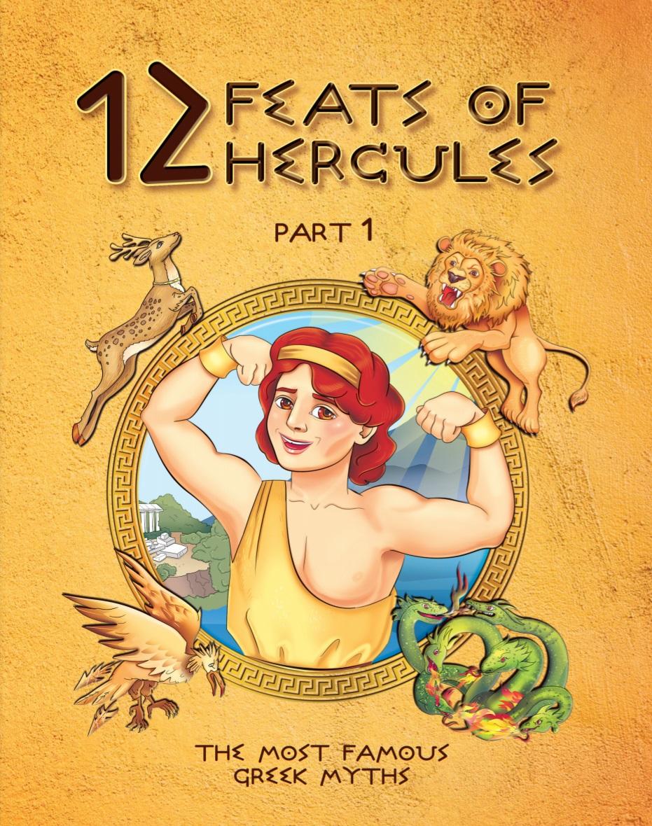 Издательство «Масави» презентовало детские книги о подвигах легендарного Геракла - фото 2