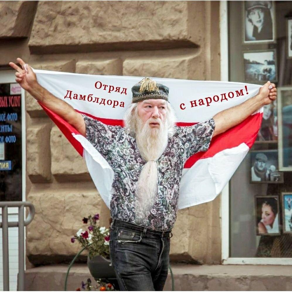 """""""У Хоггвардс ненавидять Лукашенка"""": реакція соцмереж на перевірку митницею """"Гаррі Поттера"""" - фото 4"""