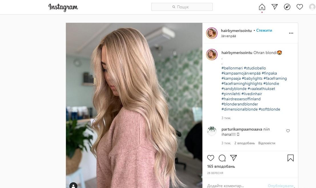 Как модно покрасить волосы этой осенью: колористы назвали модный оттенок этого сезона  - фото 5