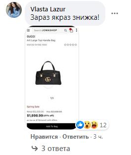 Нардепа помітили в Раді з сумкою за 2,6 тисячі доларів (ФОТО) - фото 3