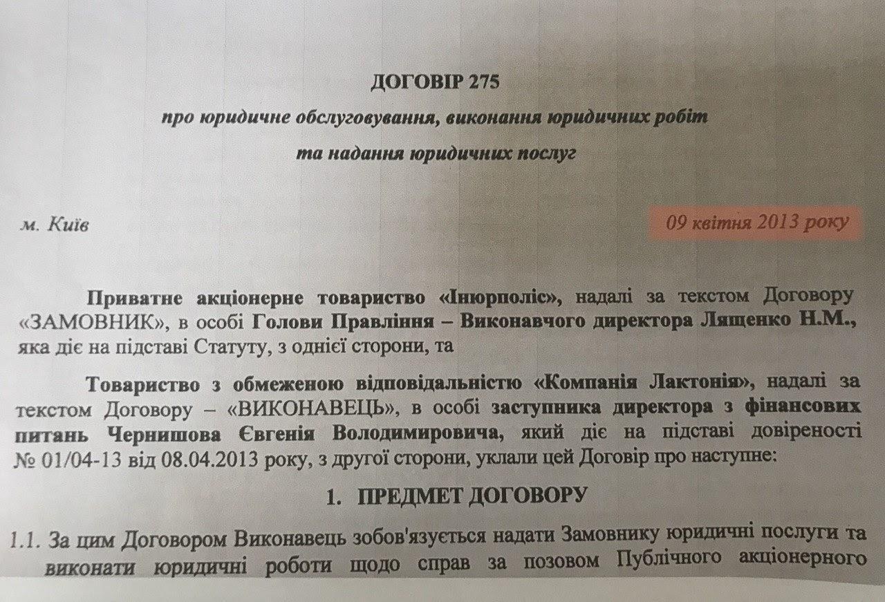 Банковская тайна: как Укргазбанк возвращает проблемные кредиты - фото 3