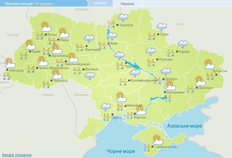 Прогноз погоди на наступний робочий тиждень: місцями сильний мороз з різким потеплінням з четверга - фото 4