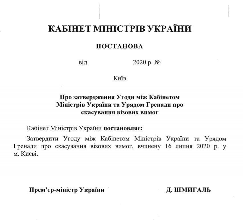 Карибы стали доступны всем: отменен визовый режим с Украиной - фото 2