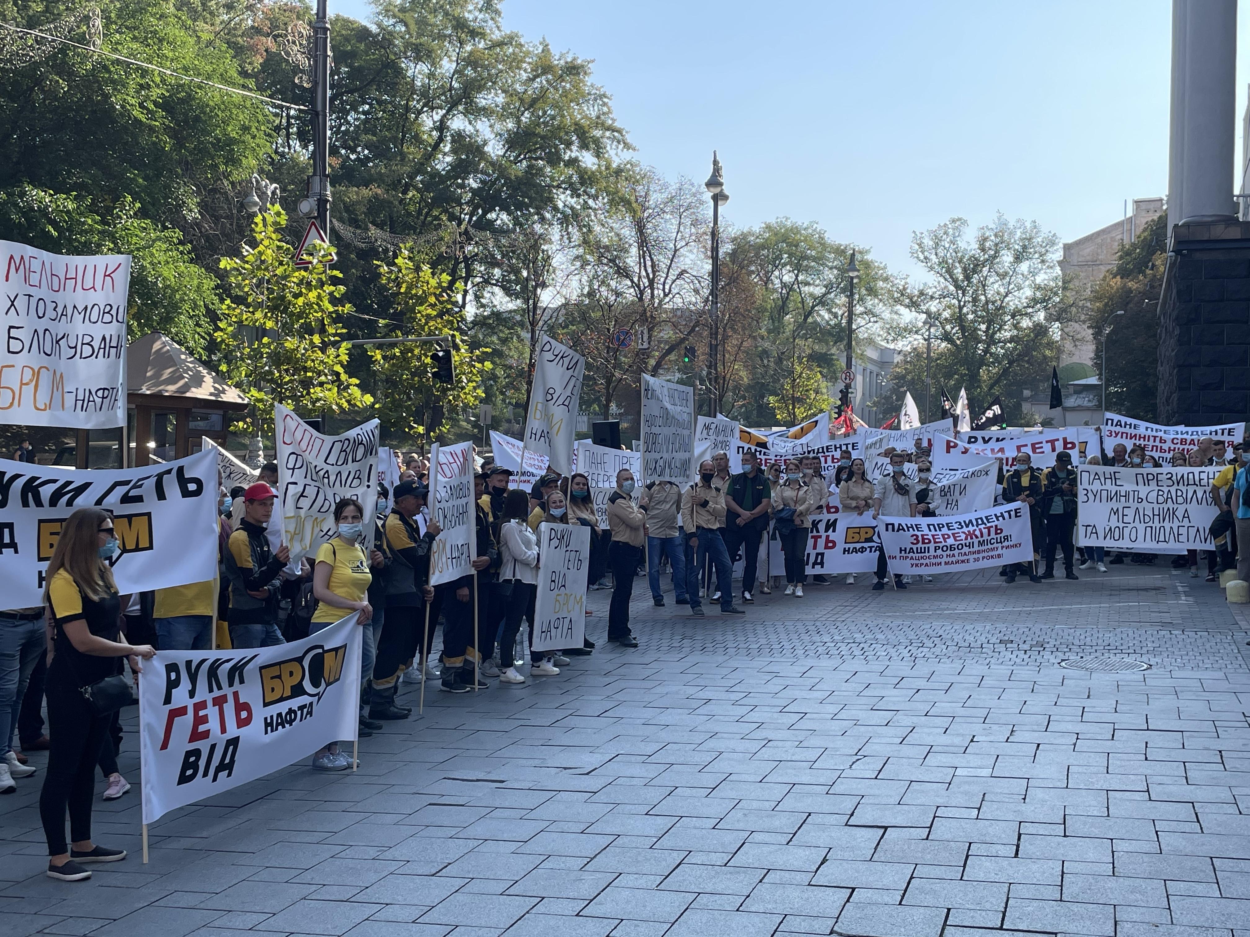 ГФС атакует БРСМ: Подопечные Мельника три недели блокируют нефтебазы и заправки  - фото 2