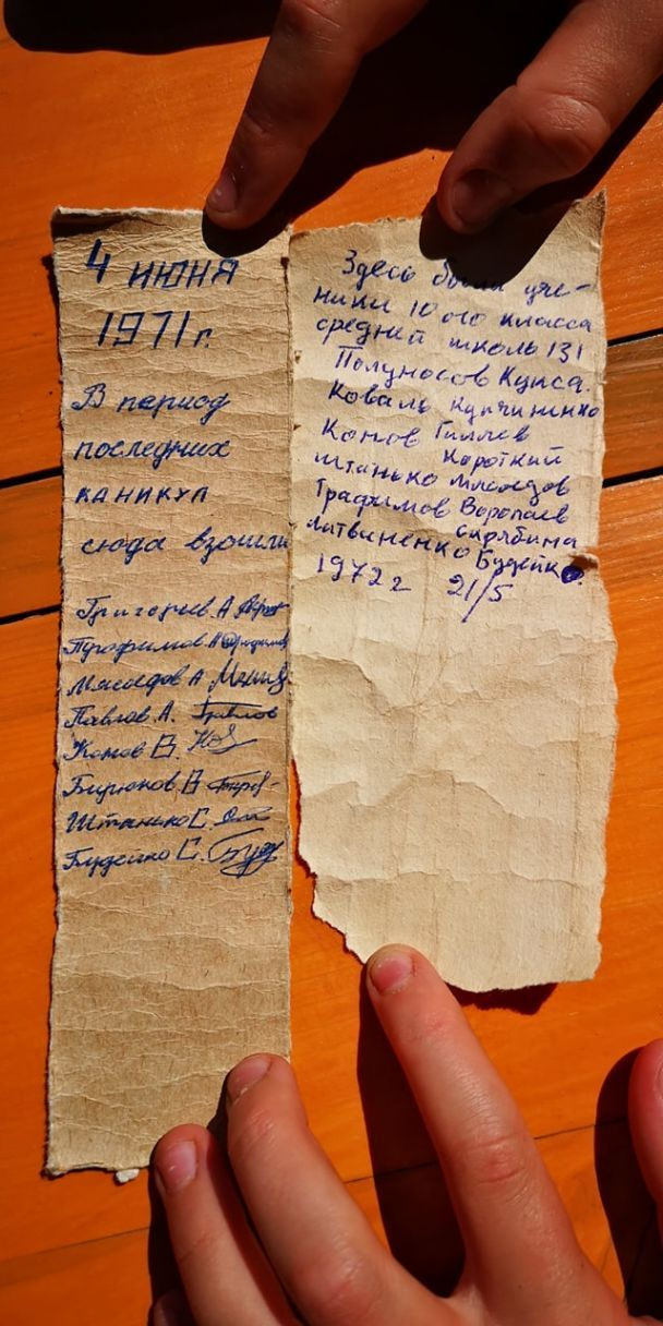Капсула часу: на Говерлі знайшли пляшку із запискою, написаною 50 років тому (ФОТО) - фото 3