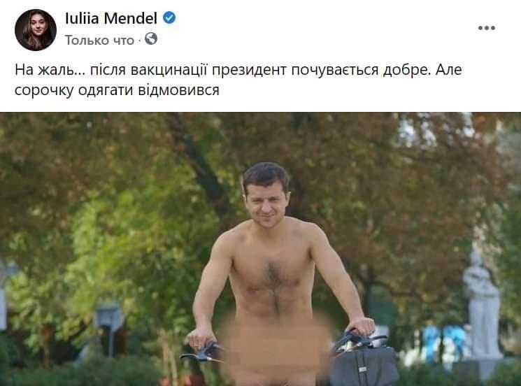 Фотожабы и мемы Сеть отреагировала на вакцинацию Зеленского - фото 4