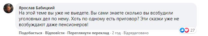 Дубинский предложил тему для первого референдума - фото 6