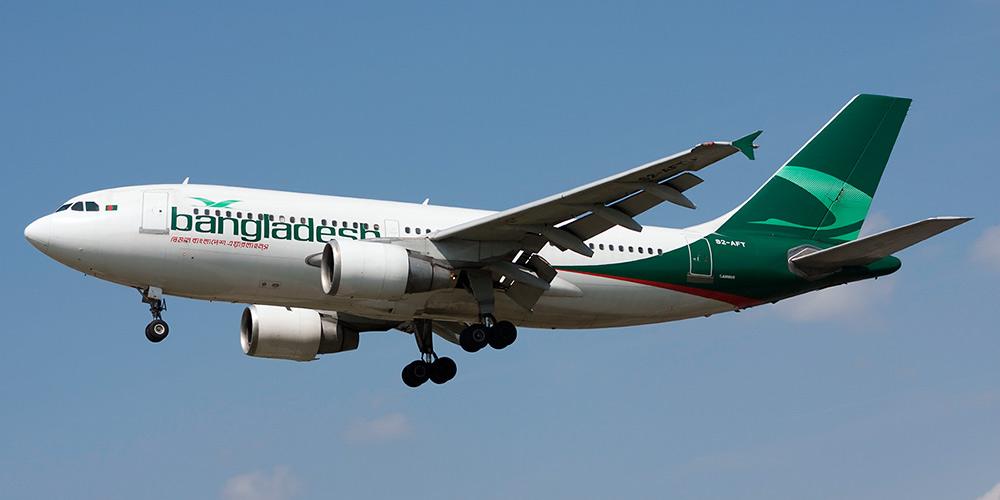 Топ-3 самых опасных самолета в истории - фото 4
