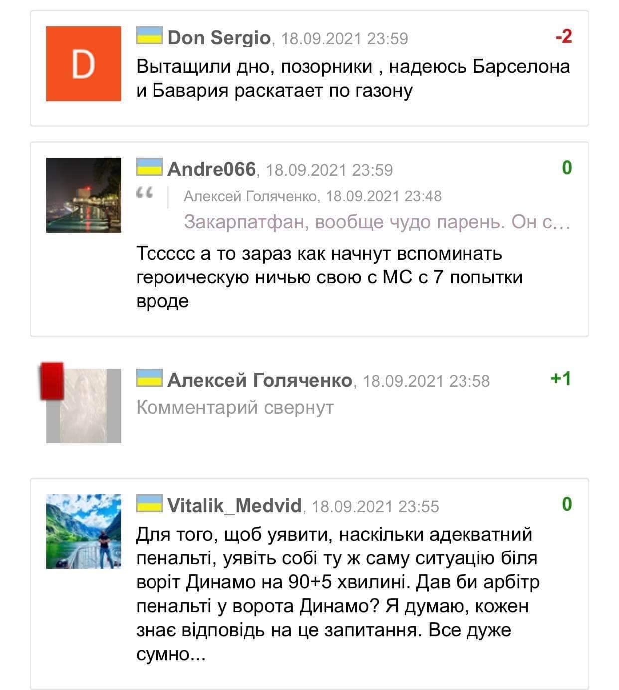 Без прозрачного судейства и системы VAR «Динамо» не видать домашней победы: обзор оценок матча с «Александрией» - фото 2
