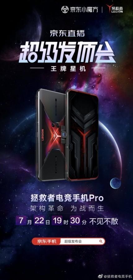 Компания Lenovo выпустит уникальный игровой смартфон - фото 4