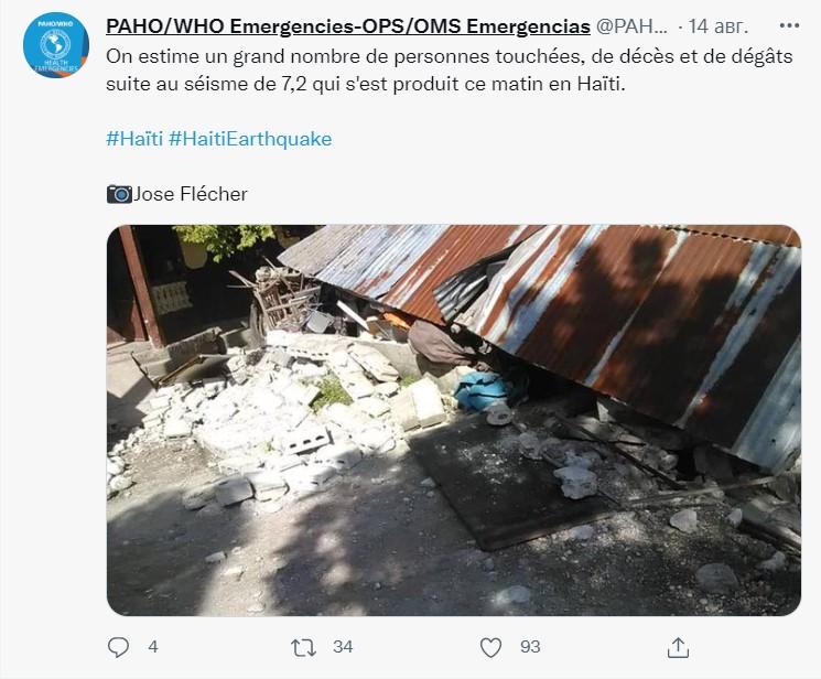 На Гаити посчитали количество жертв землетрясения: оно может возрасти  - фото 2
