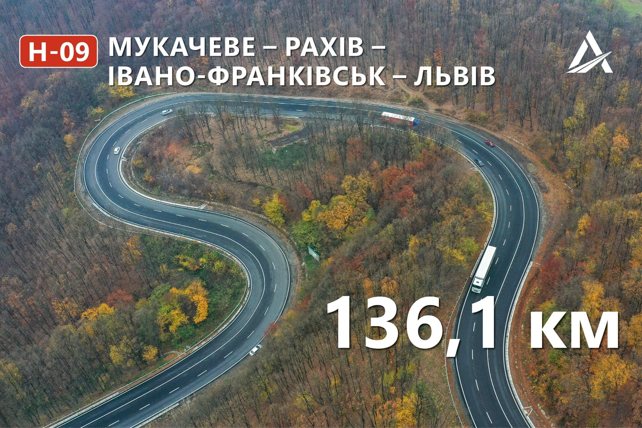 Фото ТОП-5 дорог Украины, которым в этом году реально повезло - фото 5