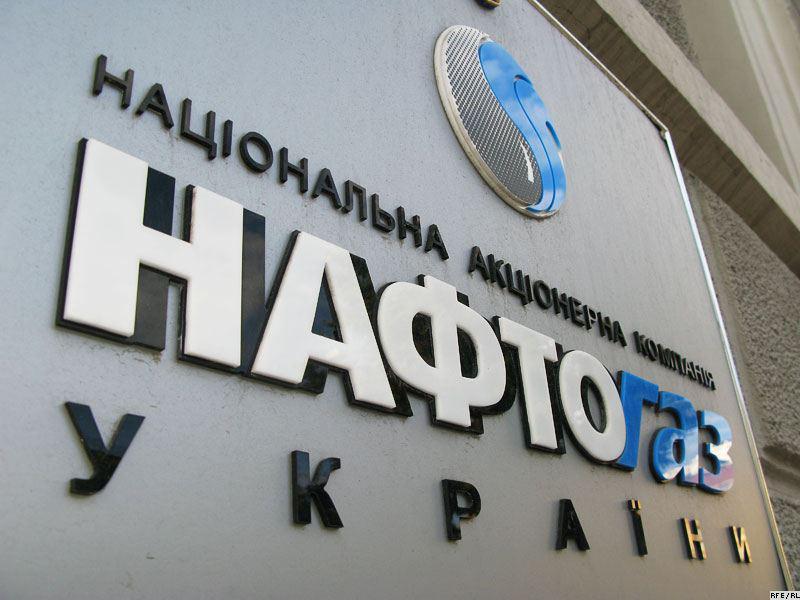 ВНАК поведали о едином шансе сохранить транзит— Нафтогаз Газпром