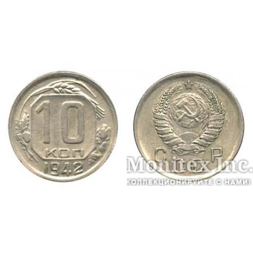Монети із СРСР готові купувати за сотні тисяч гривень: які та як виглядають - фото 5
