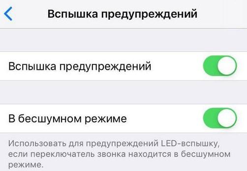 Секреты IOS: 5 скрытых функций iPhone, о которых должен знать каждый   - фото 6