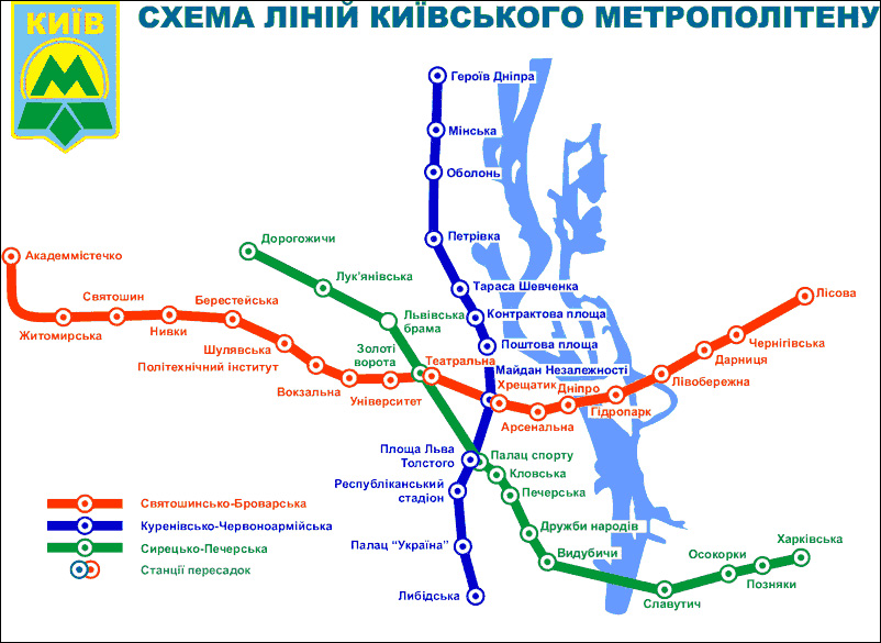 Есть метро на Троещину: как бы могла выглядеть киевская подземка в СССР (ФОТО)  - фото 7