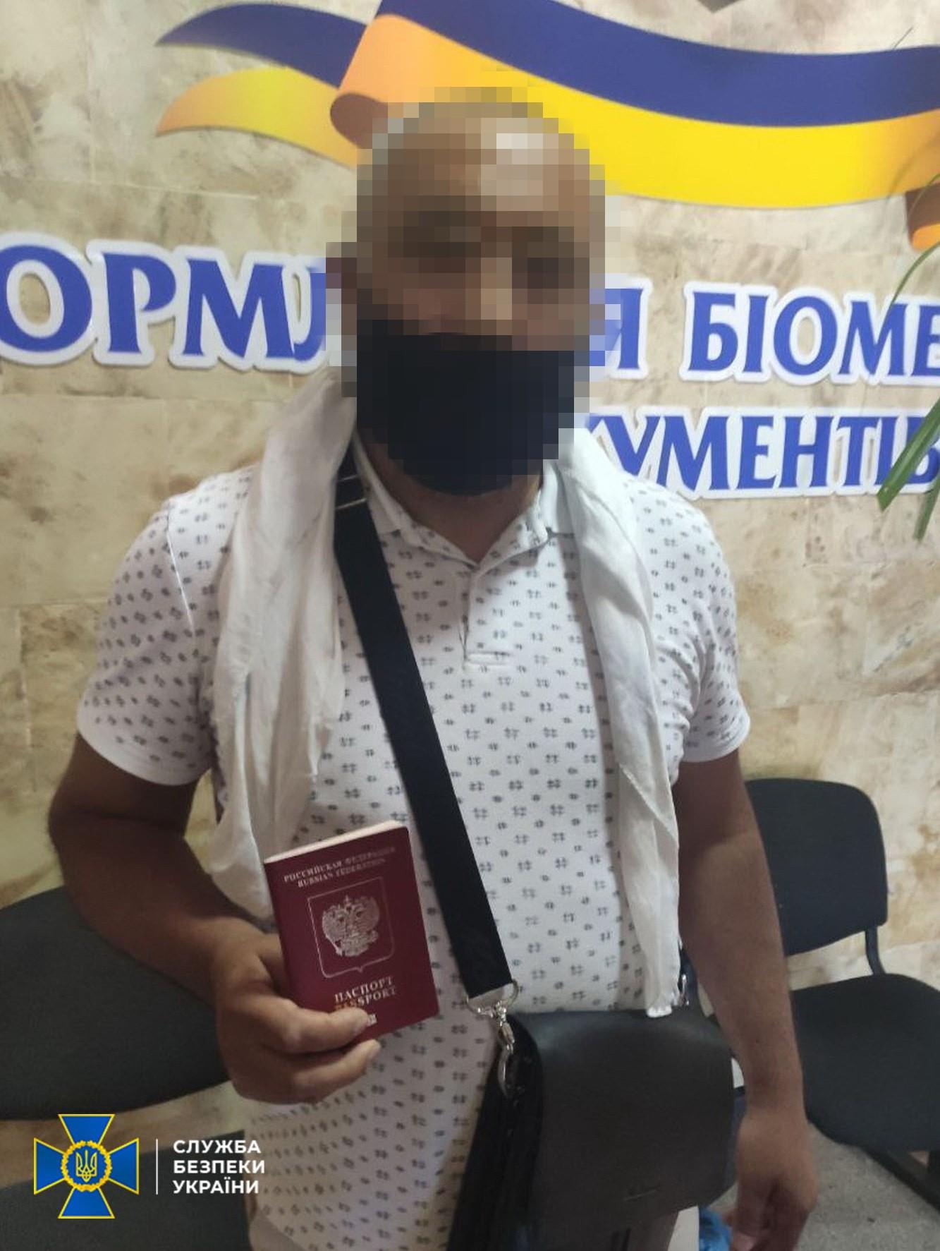 СБУ задержала террориста, находившегося в международном розыске: присутствует российский след - фото 2
